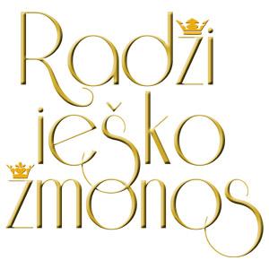 radzi_3D_karunos logo